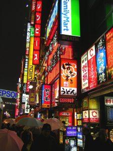 SHINJUKU 2 - TOKYO - JAN 06