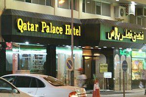 hotel_qatar_palace2