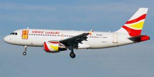 Lucky-Air-A319_