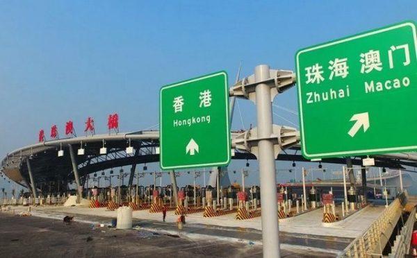 Un Pont de la discorde qui agite les chinois