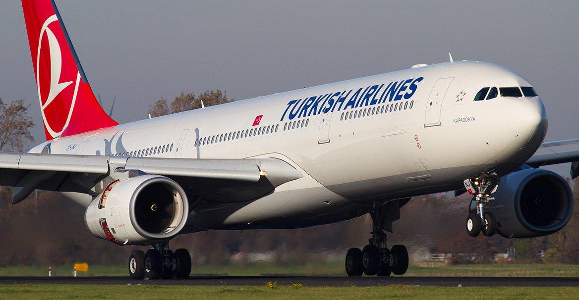 """Résultat de recherche d'images pour """"turkish airlines pagtour"""""""